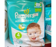 Pampers active baby dry 4 өлшем  20 дана