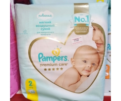 Pampers 2 өлшем  20 дана