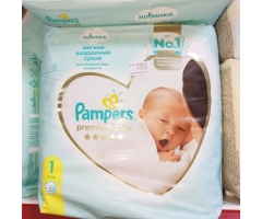 Pampers 1 өлшем  20 дана