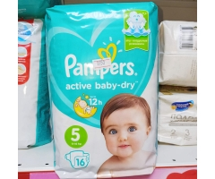 Pampers 5 өлшем  16 дана